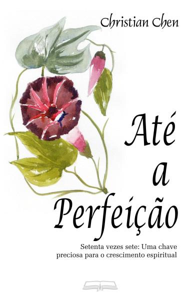capa_ate_a_perfeicao