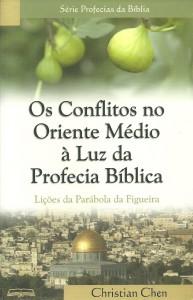 os-conflitos-no-oriente-medio-a-luz-da-profecia-biblica1