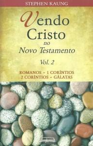 vendo-cristo-no-novo-testamento-vol-21