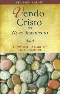 vendo-cristo-no-novo-testamento-vol-41